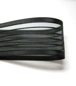 画像1: 40mm5段ストライプ(黒)